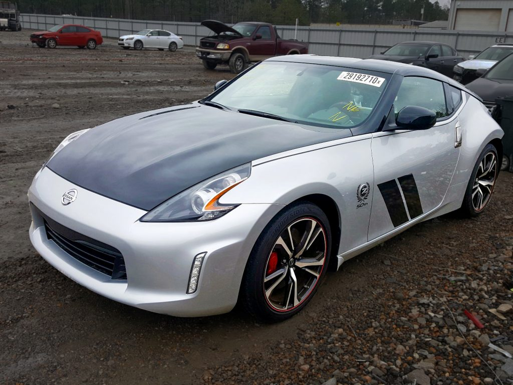 2020 Nissan 370Z Salvage sports car